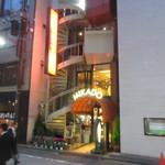 ミカド珈琲店 - 外観
