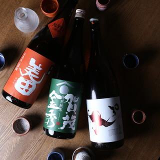 無くなり次第終了!毎回変わる3種類の厳選日本酒◎