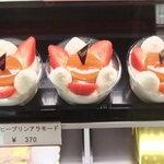 洋菓子の店 ブルボン -