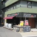HANGOUT - 外観