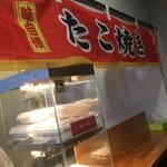 大阪たこ焼き なんしか - たこ焼きは作り置きもあり