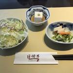 馬酔木 - 牛乳豆腐が美味しい!