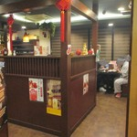 中華料理 龍騰 - 結構、混んでる