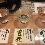 津軽郷土料理 がるがる新宿店 青森居酒屋 -