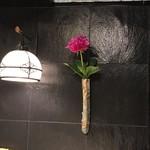 第三春美鮨 - 開花した石楠花