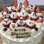 あき房 - 料理写真: