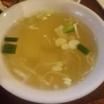 ティーヌン - スープ