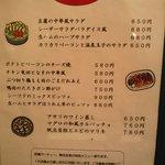 ラストパラダイス - 料理写真:フードメニュー1