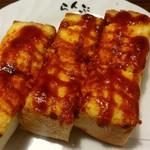 珈琲屋らんぷ - エッグトースト