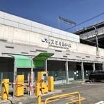 中華そば 住吉 - [2019/04]JRおおさか東線・JR河内永和駅