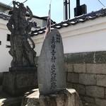 中華そば 住吉 - [2019/04]真田信繁は今でこそ有名ですが、当時は智将・真田昌幸の子であって、信繁自体の名が売れていたわけではありません。
