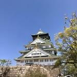 中華そば 住吉 - [2019/04]豊臣方の誘いを受けた時には、父・昌幸は既に亡く、信繁が活躍の場として目をつけたのが大坂城の南側でした。