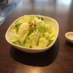 アビー ロード - サラダ