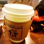 プラススクレート - コーヒーは嬉しい!