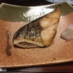 相模屋 - 鯖の塩焼き