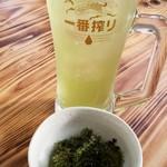沖縄料理 いちゃりば - 料理写真:
