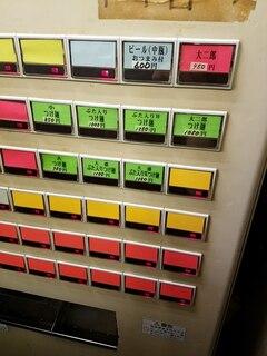 ラーメン二郎 - 食券機アップ