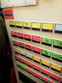 ラーメン二郎 - 食券機