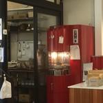 106078391 - 珈琲豆焙煎機