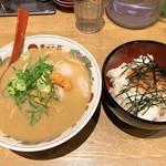天下一品 - 料理写真:スープセット(こってりニンニクトッピング)