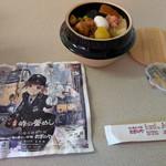 碓氷峠鉄道文化むら 売店 - 料理写真:峠の釜めし 記念掛け紙Ver.~☆