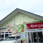 仙台ローズガーデン - 仙台市泉区 北中山の団地から、案内に従っていくとローズガーデンさんがあるミャ。建物の中にカフェがあるミャ