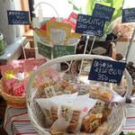 仙台ローズガーデン - 他の福祉作業所の製品も置いていたミャ