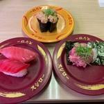 スシロー - 私の寿司①