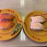 スシロー - 私の寿司②