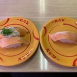 スシロー - 私の寿司③