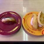スシロー - 私の寿司④