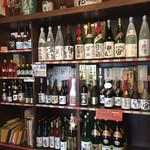 川島酒造 -