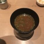 鮨 くま - 赤出汁!