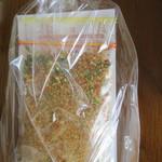 タンジョウ ファーム キッチン - みっちゃんの手づくり七味唐辛子 150円