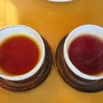 タンジョウ ファーム キッチン - 季節のお茶(ハブの実茶)と有機紅茶