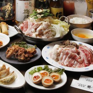 ご宴会【膳コース】クーポン利用で3500円☆満足♪お得♪