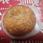 106100682 - 「カレーとソーセージのドーナツ」