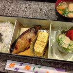 カフェ香福 - 日替りランチ(ブリ照焼)