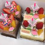 ローザンヌ - ひな祭りショートケーキ