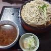 のんき家 - 料理写真: