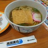 kuroshiozushi - 料理写真: