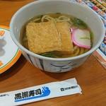 黒潮寿司 - 料理写真: