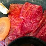 牛和鹿 - 焼肉定食MIXアップ