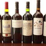 ハーモニー ダイナー - ワインの種類豊富です!
