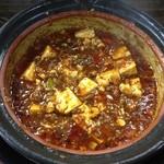 10611935 - 土鍋麻婆豆腐