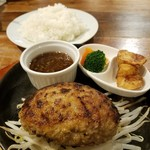 ぎゅう丸 - 料理写真:ハンバーグ