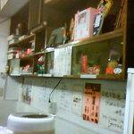 10612784 - 201112 じゃじゃおいけん 店内①.jpg