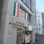 Pizzeria Famiglia - 外観(2019.3.18)
