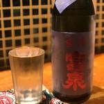 酒と炭焼 おかげさん - 瀉楽でお馴染みの宮泉酒造お初の貴醸酒が驚きのおいしさ‼︎