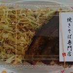 生麺焼きそば まるやま - 料理写真:ソース肉2枚